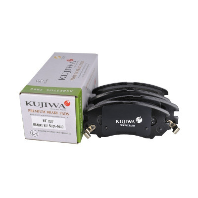 Колодки тормозные передние KUJIWA KUF0377