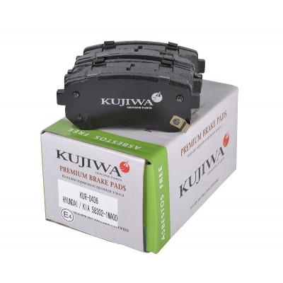 Колодки тормозные задние KUJIWA KUR0436