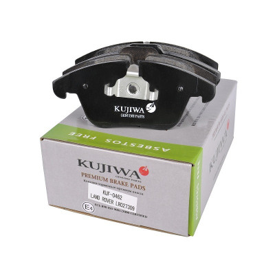 Колодки тормозные передние KUJIWA KUF0462