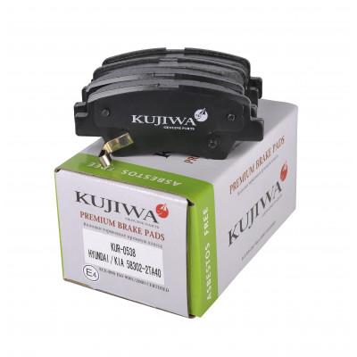 Колодки тормозные задние KUJIWA KUR0538