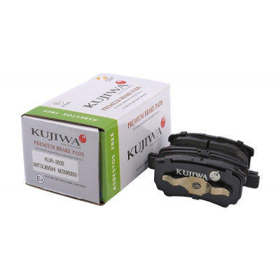 Колодки тормозные задние KUJIWA KUR3502
