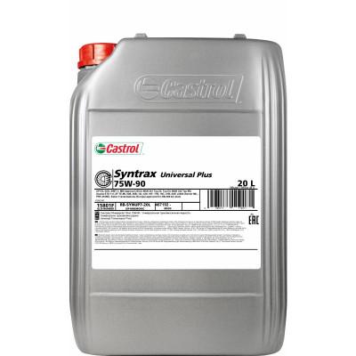 Масло трансмиссионное Castrol Syntrax Universal Plus SAE 75W-90 GL4/GL5 (20л)