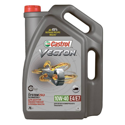 Масло моторное Castrol Vecton SAE 10W-40 E4/E7 (7л)
