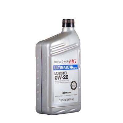 Масло моторное HONDA HG Ultimate SAE 0W-20 SN (946мл)