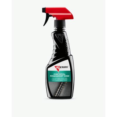 Очиститель - кондиционер кожи Kerry (триггер) (500мл)