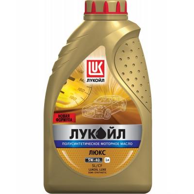 Масло моторное Лукойл люкс SAE 5W-40 SL/CF полусинтетическое (1л)