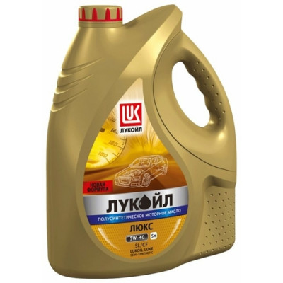 Масло моторное Лукойл люкс SAE 5W-40 SL/CF полусинтетическое (5л)
