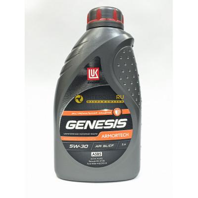 Масло моторное Лукойл Genesis Armortech FD SAE 5W-30 SL/CF А5/В5 синтетическое (1л)