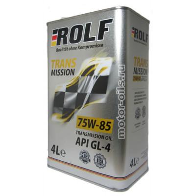 Масло трансмиссионное Rolf Transmission SAE 75W-85 API GL-4 (4л)
