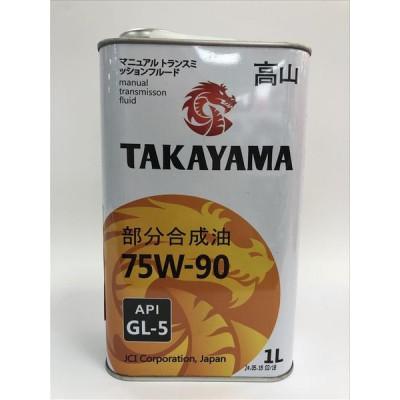 Масло трансмиссионное TAKAYAMA SAE 75W-90 (1л)