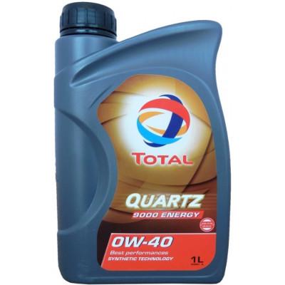 Масло моторное Total Quartz 9000 ENERGY SAE 0W-40 (1л)